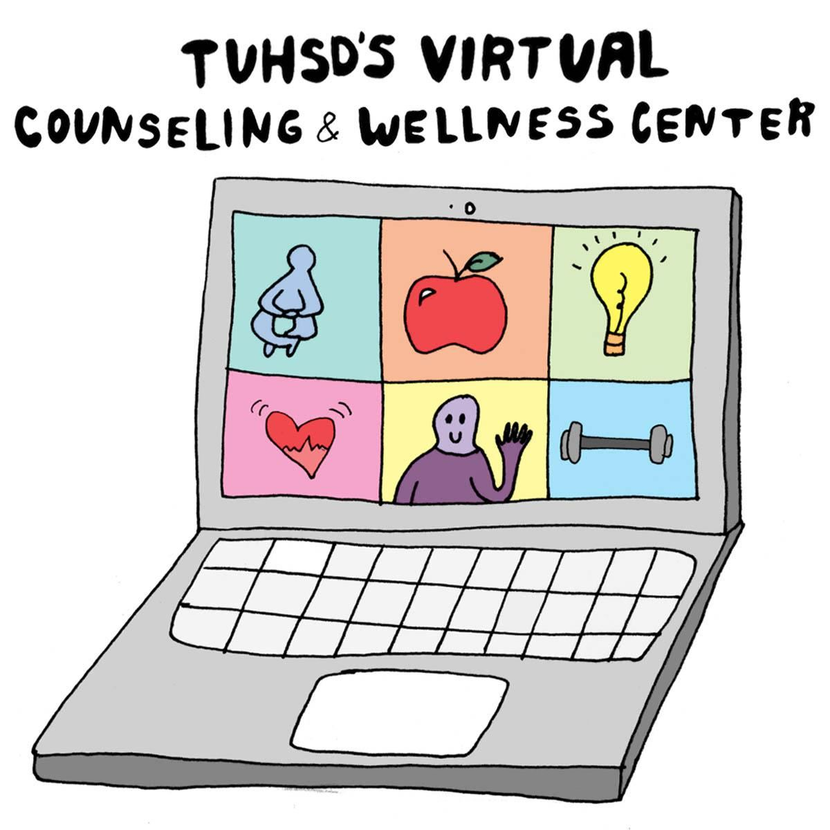 TUHSD Virtual Wellness Center