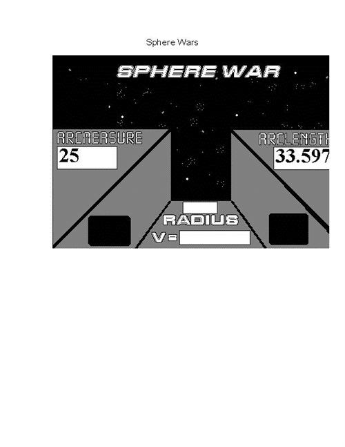 Sphere War